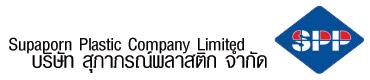 บริษัท สุภาภรณ์พลาสติก จำกัด (Supaporn Plastic Company Limited)